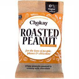 50 GRAM Roasted Peanuts Snack